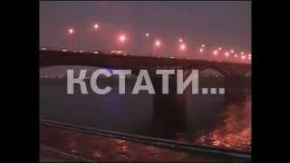 видео светодиодные светильники н в Новгороде