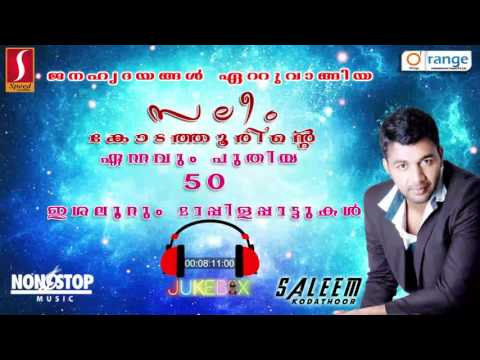 Saleem kodathoor |Latest New malayalam romantic Super hit mappilapattukal Nonstop mappila album song