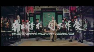 Executioners From Shaolin (Hong Xi Guan) Trailer