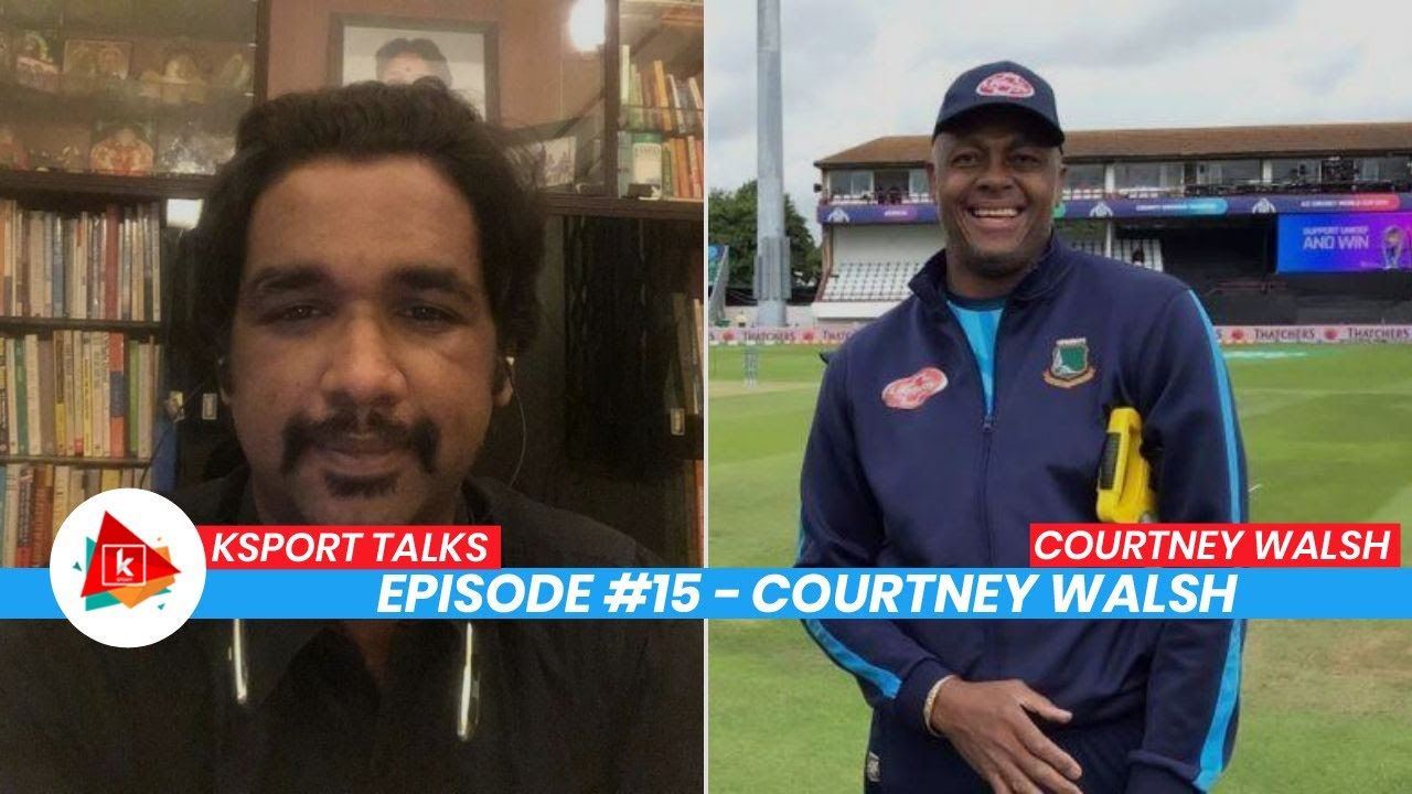 HAD NO IDOL OR COACH, I PLAYED TO CELEBRATE | COURTNEY WALSH ON KSPORT TALKS