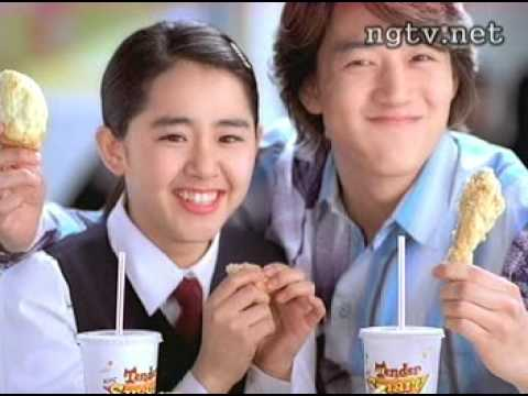 Moon Geun Young & Kim Rae Won - KFC Tender Smart Choice (NG Cut)