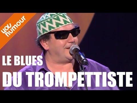 Eric TOULIS et Brahim HAIOUANI - Le Blues du Trompettiste