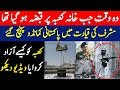 A Real Life Story When Parvez Musharraf Saved Kaaba   Parvez Musharraf Hero   Infomatic