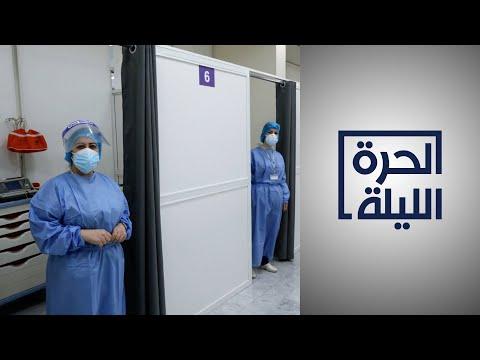 بعد أزمة الدواء والتجهيزات الطبية.. انقطاع الوقود يهدد حياة المرضى في لبنان  - 23:54-2021 / 7 / 22