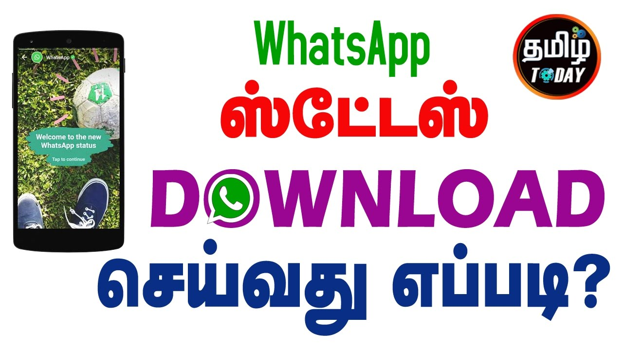 Download Whatsapp Status Of Friends | Tamil(tech) Today