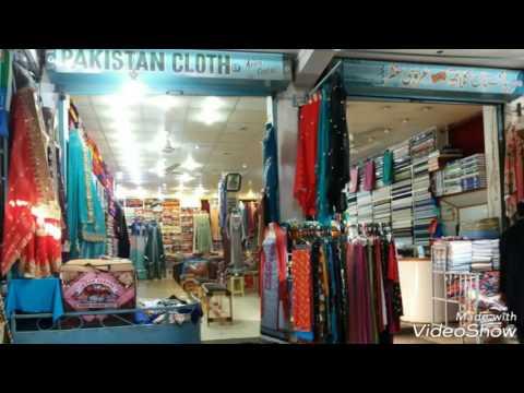Pakistan cloth house