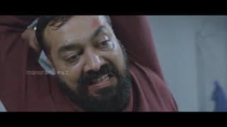 Mazhavil Matinee Movie | 'Imaikkaa Nodigal' Today @ 1 PM | Mazhavil Manorama
