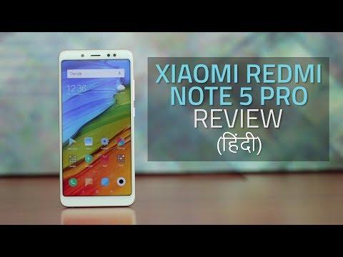 शाओमी रेडमी नोट 5 प्रो का रिव्यू । Xiaomi Redmi Note 5 Pro Review Hindi
