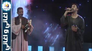 احمد الصادق محمد النصري محتار فيهم أغاني وأغاني رمضان 2016