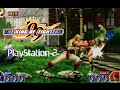 The King of Fighters '99 playthrough (Playstation 2)