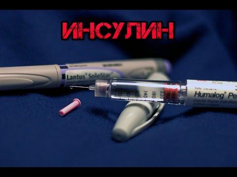 Сегодня я расскажу вам про положительное действие инсулина в бодибилдинге!