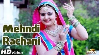 """Mehndi Rachani""