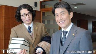 TBS・講談社第3回ドラマ原作大賞の大賞受賞作で、2012年4月にドラマ化され...