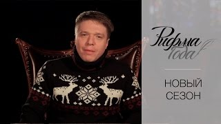 Рифма Года - Олег 13й.  Сергей Есенин - Песнь о собаке