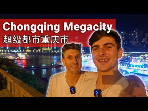 Arriving in China's Insane Megacity : Chongqing China // (含中文字幕) // 抵达中国的巨型都市:中国重庆