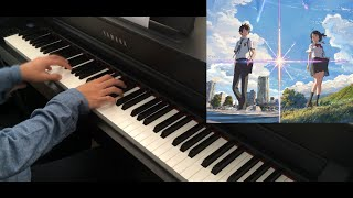 Kimi no Na wa. (Your Name.) OP / 君の名は. オープニング: RADWIMPS - 夢灯籠 / Yumetourou Piano Cover