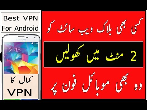 FASTEST 100% FREE VPN APP FOR ANDROID Urdu/Hindi