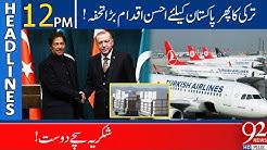 News Headlines | 12:00 PM | 22 April 2020 | 92NewsHD