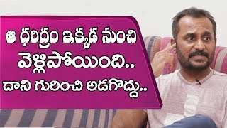 Director deva katta About Film Industry || Friday Poster Interviews