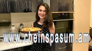 Qaxcac Spasum en - Meri Movsesyan, Мери Мовсесян