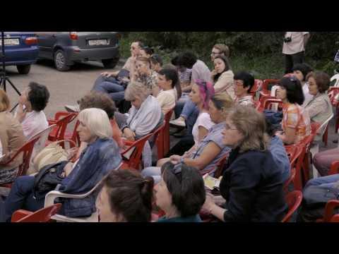 """Дмитрий Курляндский """"Post Scriptum"""" для фортепиано и струнного оркестра"""