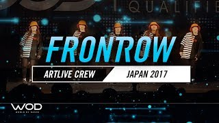 ARTLIVE CREW  | FrontRow | World of Dance Japan Qualifier 2017 | #WODJP17