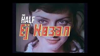 The Half - Ey Gözəl