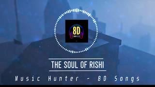Idhe kadha nee katha The Soul Of Rishi [8D Song] | Maharshi Songs