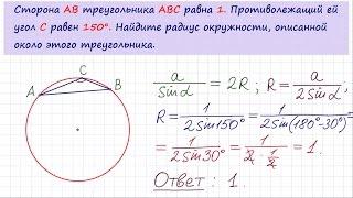 Задача 6 №27921 ЕГЭ по математике. Урок 138