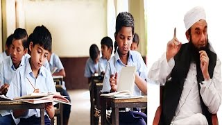 Funny School Life Story - {Amazing} Bayan By Maulana Tariq Jameel