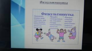 Урок с использованием ИКТ технологий  5 класс  тема Площадь Площадь прямоугольника