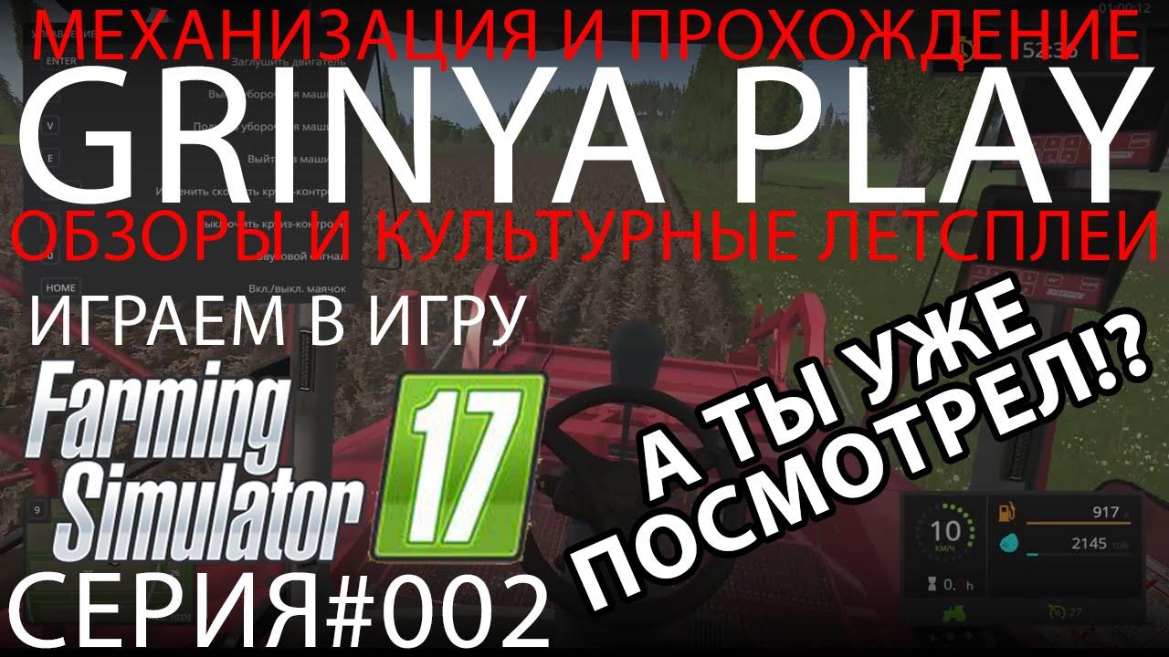 08.09.17 г Уборка картофеля нападение крысы - YouTube