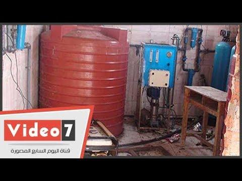 تعطل محطة مياه الشرب بجزيرة العزبى منذ إنشائها بدمياط  - 00:21-2018 / 2 / 18