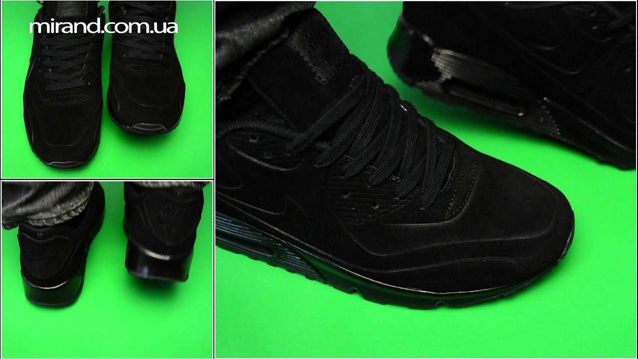 Nike Flex Flywire Training Mus Chaussures Mus Training 36ea3c