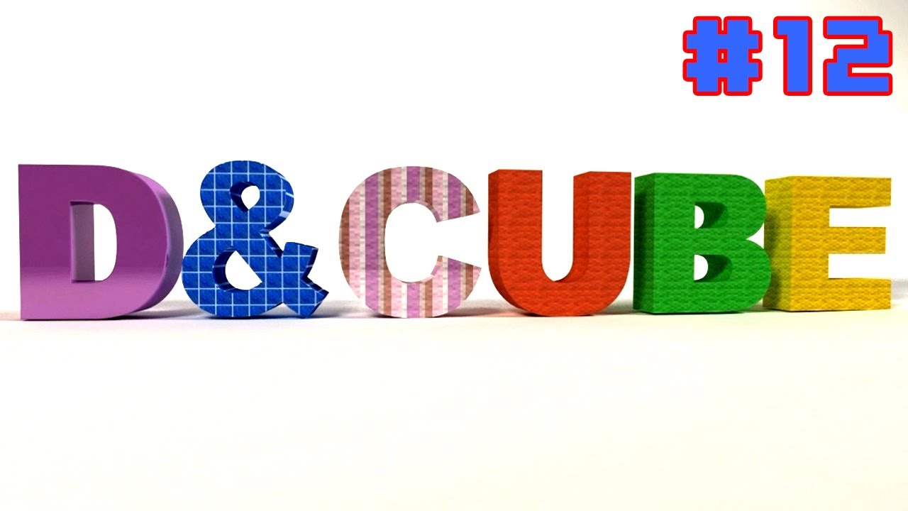 D cube cuisine am ricaine youtube for Cuisine americaine film youtube