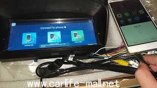 replacement of 8.8 inch BMW CCC E60 E61 E63 E64 E90 E91 E92 E93 android screen