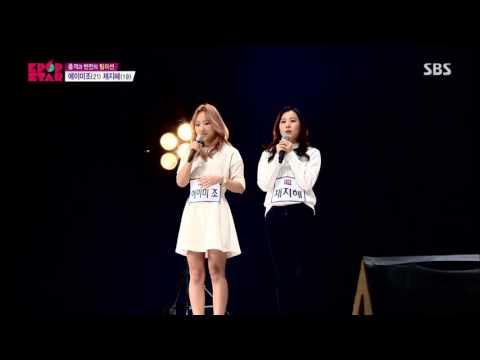 Amy Jo & Chae Ji Hye - My Style