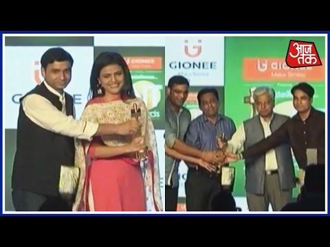 AajTak Wins Awards In 14 Categories In NT Awards