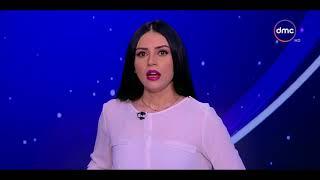 الأخبار - موجز أخبار الثانية عشر لأهم وأخر الأخبار مع دينا عصمت - الإثنين 14-8-2017