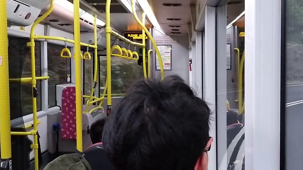 PV8212@51 上村→光板田村二段 - YouTube
