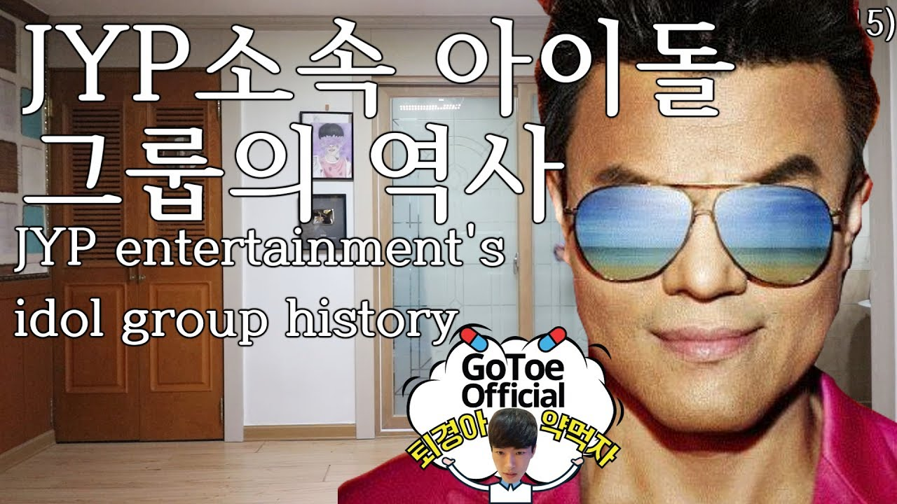 JYP entertainment's idol group history in 4 minutes [GoToe DANCE]