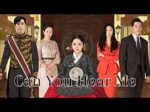 The Last Empress OST - Can You Hear Me - Kei (Lovelyz)
