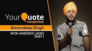 'Woh Andekhi Ladki' by Amandeep Singh (Part 1) | Hindi Story | YourQuote Handpicked