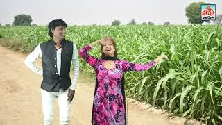 (Rajasthani Rasiya) राजा हो गोरी हो I नरेश गुजर I Gujar Rasiya