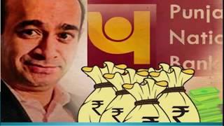 Nirav Modi PNB Scam Explained