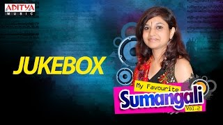 My Favourite ♥ Sumangali II Telugu Hit Songs Jukebox Vol 2