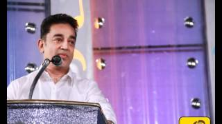 Kamal Haasan Speech at ilayaraja Book Release