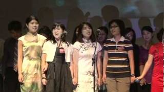 Video CSSA-UCLA2011 Chinese New Year Culture Night_19: 合唱 新青年制造 .mov download MP3, 3GP, MP4, WEBM, AVI, FLV Agustus 2018