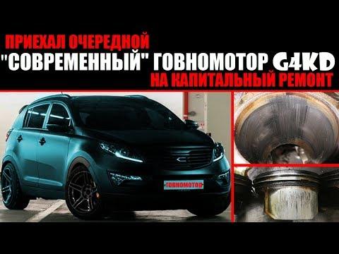 """Современный """"ГОВНОМОТОР""""- G4KD. """"Капиталка"""" с теплообменником"""