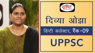 UPPSC Topper Divya Ojha, Deputy Collector (9th rank): Mock Interview